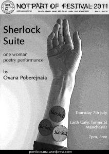 Sherlock Suite Poster