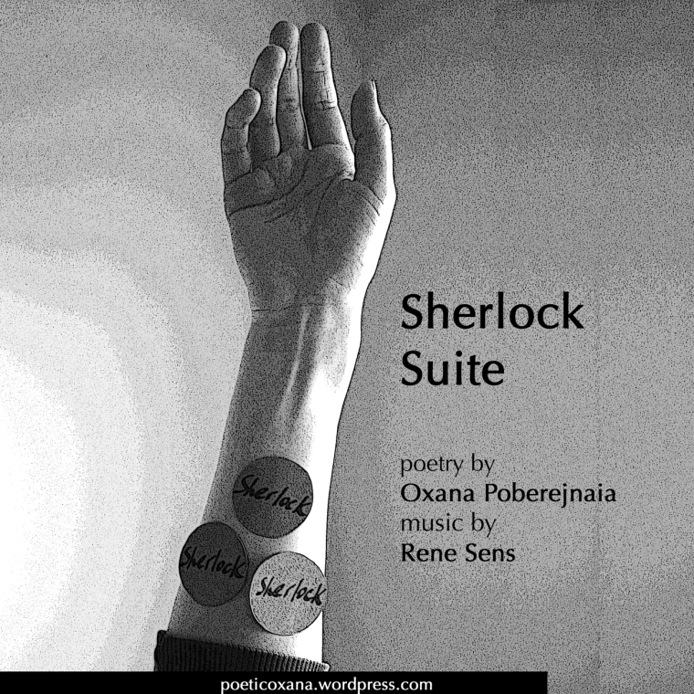 SherlockSuiteAlbum2015