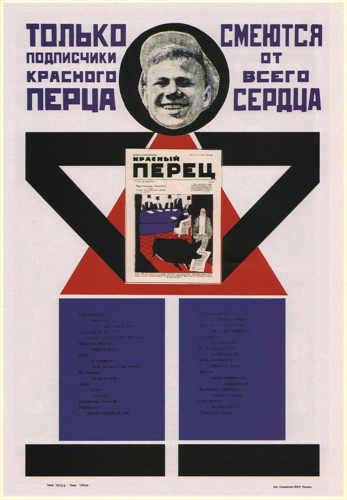 Red Pepper Magazine Advertisement by Mayakovsky and Stepanova